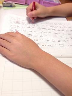 漢字練習.jpg