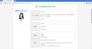 message02.jpg
